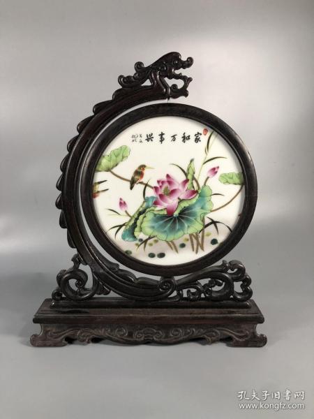 雞翅木鑲雙面瓷板畫桌面擺臺    家和萬事興  山川秀色          ——9月19日