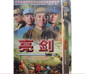亮剑  DVD碟片 历史战争剧碟片 李幼斌 何政军 张光北 张桐 童蕾