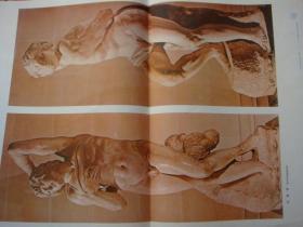 初中课本历代美术作品欣赏外国部分(一)18(11)