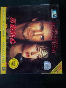 光盘 勇敢的心电影 VCD