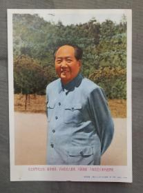 文革宣传画:毛主席啊毛主席爹亲娘亲不如您老人家情亲……(上海人民美术出版社)