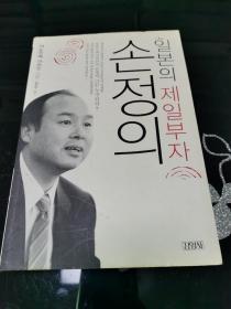 韩语版小说  韩文原版  51  书名见图片