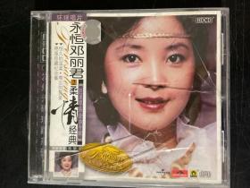 永恒的邓丽君(CD