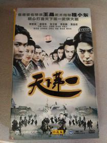 珍藏版【天下第一】12碟装DVD