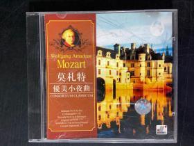 莫扎特小夜曲(CD)