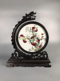 鸡翅木镶双面瓷板画桌面摆台   欢天喜地 福寿双全       ——9月19日