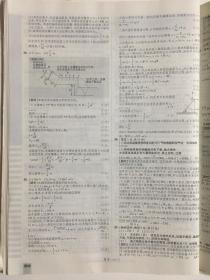 高考必刷卷 押题6套 理科综合