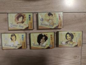邓丽君磁带绝版珍藏5本全(合售)