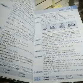 星火英语·2011大学英语4级词汇词根+联想+图解记忆法(下)(分频版)