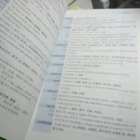 新东方·六级词汇:词以类记