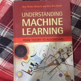 Understanding Machine Learning:From Theory to Algorithms