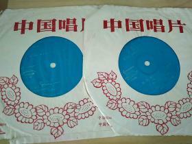 小薄膜唱片 中国唱片社出版 舞剧天鹅湖选曲 第9面第10面+第11面第12面 两张合售
