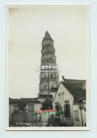 民国1936年5月31日江苏苏州的古塔老照片。南京溧水塔?买家自辨