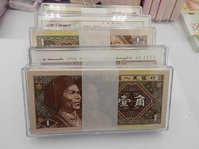 全新1980年人民币一角原刀百连号