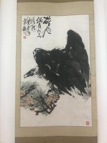 赵景庵 原裱作品 安徽名家 统一上款