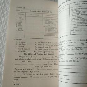 英语听力入门(第二册)--学生用书