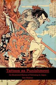 Tattoos as Punishment: An Illustrated History of Tattooing in Japan-刺青作为惩罚:日本纹身的一个图解历史