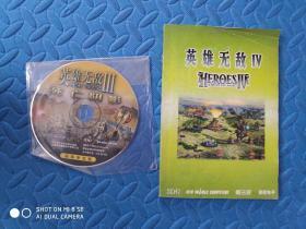 英雄无敌3 死亡阴影(1CD +IV手册)
