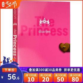 英文原版小说 The Princess Diaries 公主日记 安妮海瑟薇 电影原著小说 米娅的故事 进口英语书 全英文版书籍 美国图书馆协会推荐