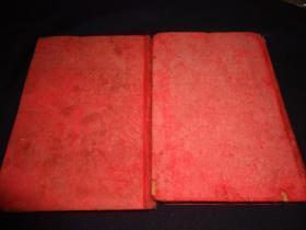 珍稀民國法學文獻*法界必需*《書狀判牘精華錄》*精裝兩厚冊全