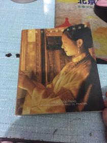 姜国芳紫禁城系列油画 小册