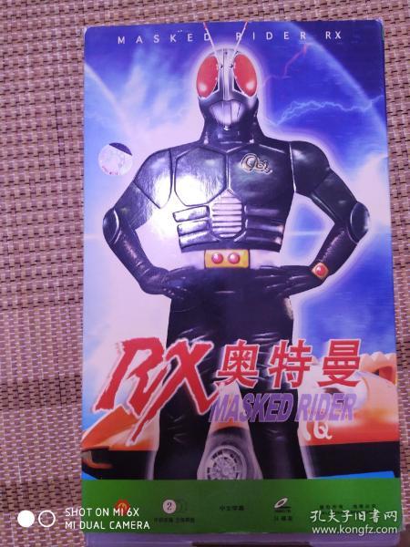 假面超人 假面骑士 蒙面超人black RX 奥特曼VCD