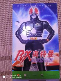 假面超人 假面騎士 蒙面超人black RX 奧特曼VCD