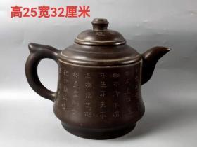 仿古名人周桂珍大号老紫砂壶一把,全品无磕碰,断水利落,适合收藏。