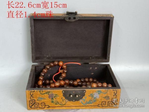 清代舊藏漆器盒裝傳世老j佛珠一串