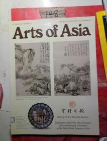 ARTS OF ASIA  2010.9-10