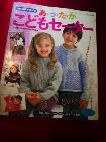 买满就送 儿童服装编织