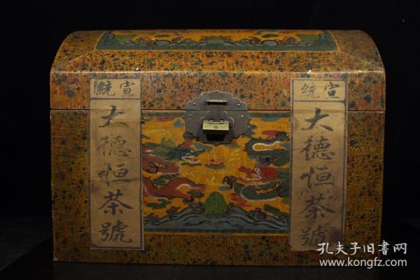 收來的一個漆器鏢箱帶鎖 貼紙封條內裝上等茶葉