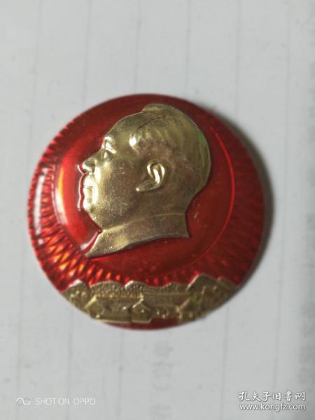 《敬祝毛主席万寿无疆》。