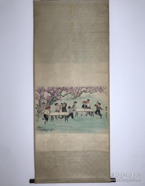 王雪濤、王維寶《課余》榮寶齋80年代木版水印,制作精美,細致