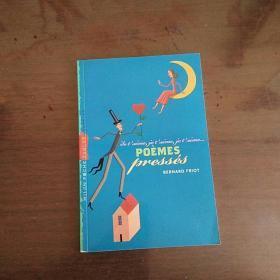 Poemes presses: Je taime, je taime, je taime (French Edition)