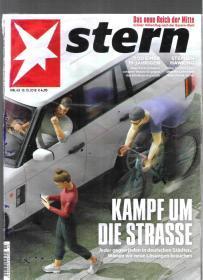 |最佳德语阅读资料最好德语学习资料|原版德文杂志 stern 2018年10月18日【店里有许多德文原版书欢迎选购】