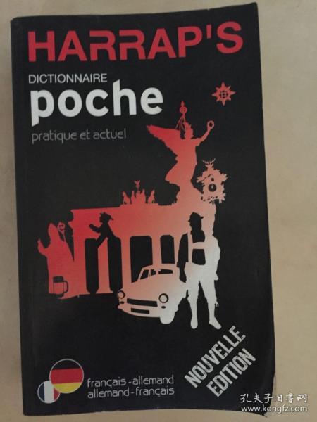 harraps,dictionnaire poche法文书(哈拉普口袋词典)法文原版