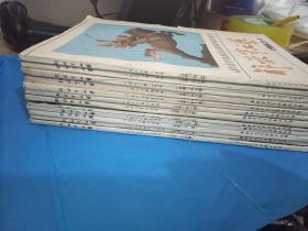 解放军文艺1983年1-12期合售