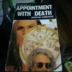 Appointment with Death (Elt Reader)