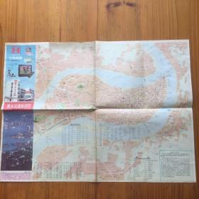 1993年 重庆交通旅游图 重庆市地图