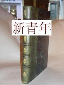 稀缺,  《 传教士在中国云南的故事  》大量黑白版画, 约1889年出版