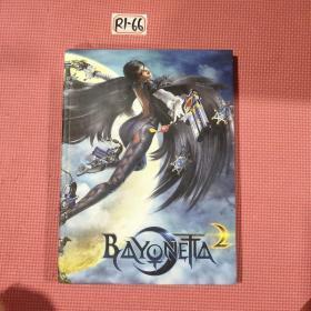 猎天使魔女2官方限量典藏攻略 Bayonetta 2 Game Guide