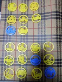 小浣熊 三国演义卡  圆形卡。20个合售,品相自定,免争议。售出不退。