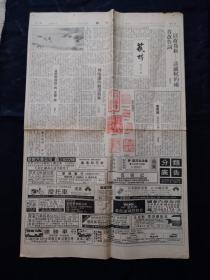 雨天书  ·《大公报》1985年8月24日第五张