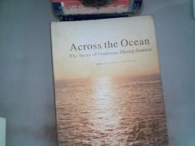 Across the Ocean 彼岸