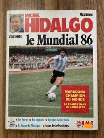 1986世界杯足球画册 伊达尔戈原版世界杯画册 world cup赛后特刊 经典画册 包邮快递