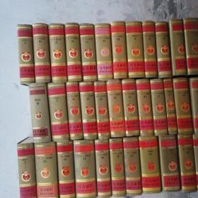 中华人民共和国法律全书:增编本(精装35册全)