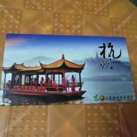 杭州明信片(全10张)有80分邮资