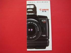 Canon佳能(EOS888)
