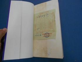 故宫博物院藏肖形印选-84年一版一印
